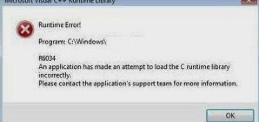 Windows error 1114 - 822a5
